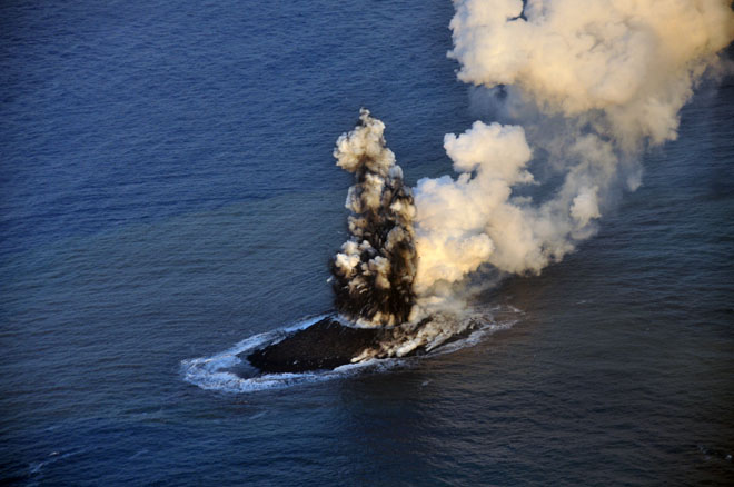 Foto: guardia Costera de Japón