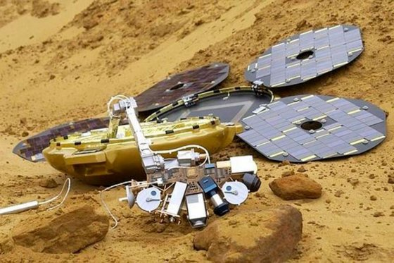 sonda_espacial