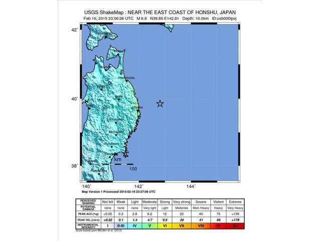 nuevo_terremoto_japon
